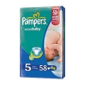 PAMPERS Active baby № 5 (11-25 кг)