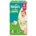 PAMPERS Active boy № 4 (9-14 кг)