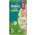 PAMPERS Active boy № 5 (12-18 кг)
