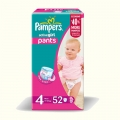PAMPERS Active girl № 4 (9-14 кг)