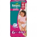 PAMPERS Active boy № 6 (16+ кг)